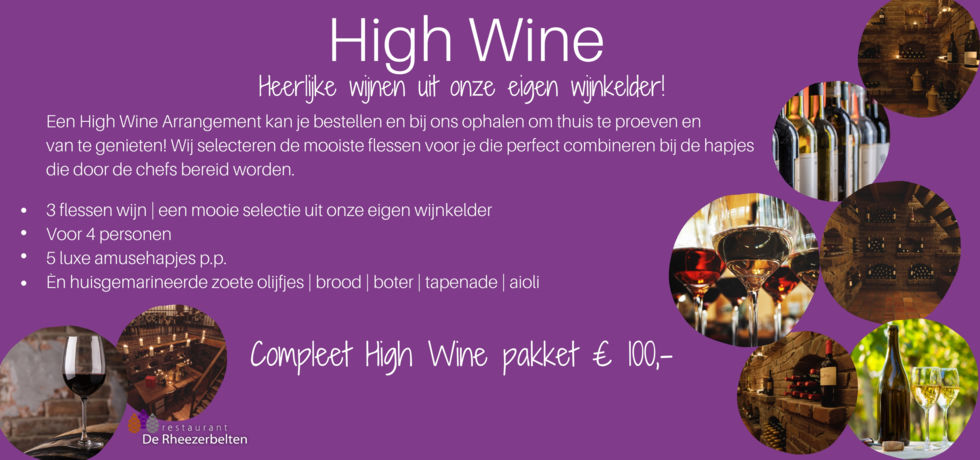 High Wine Arrangement (1)